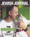 JournalExponent132014Cover