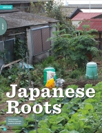 TTSp2017RuralJapan1 copy