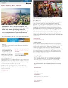 TravelAgeWestTaipei24web