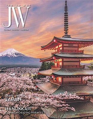 JWJapanCoverStory