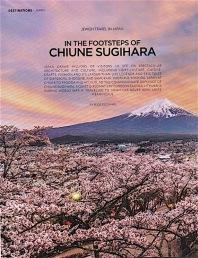 Sugihara1