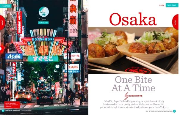 OsakaCover2020